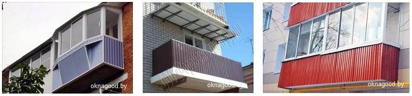 Отделка балконов и лоджий в минске низкие цены на обшивку ба.